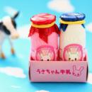 うさちゃん牛乳消しゴム