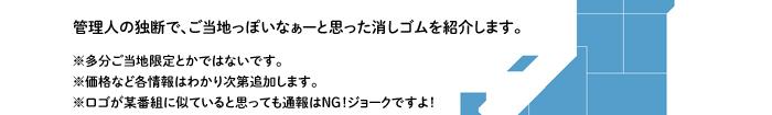 gotouchi02