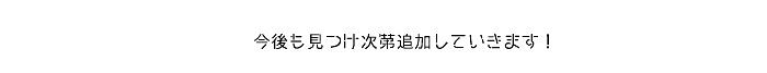 singeki_06